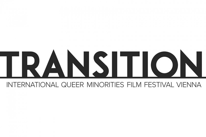 20161220_transition_logo